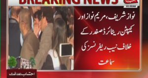 Sharif Family Appear in Accountability Court for NAB Reference