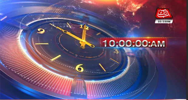 AbbTakk Headlines –10 AM – 13 January 2018