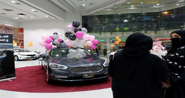 First women-only car showroom opens in Saudi