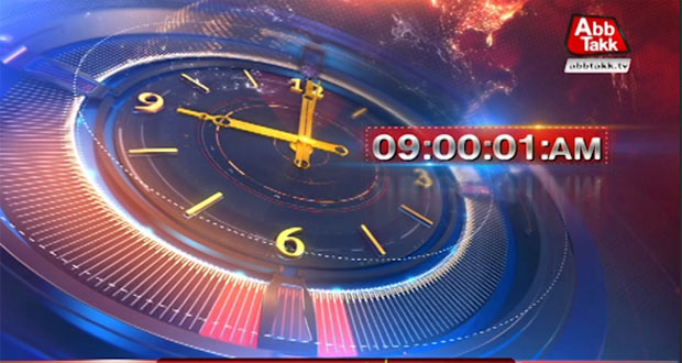 AbbTakk Headlines – 09 AM – 13 January 2018