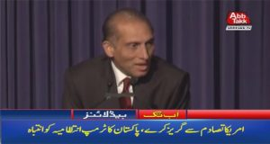 Aizaz Chaudhry Asks US to Avoid Collision Course