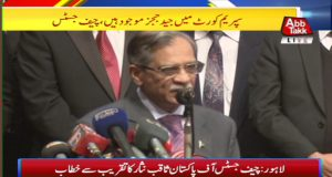 Nation Should Be Proud of Independent Judiciary: CJP