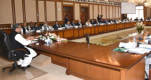 Attractive Federal Cabinet Meeting Postponed Till Wednesday