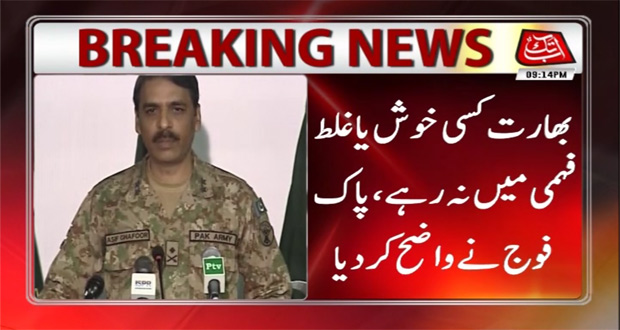"Pakistan's Nuclear Capability a ""Weapon of Deterrence"": ISPR"