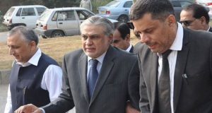 Accountability Court To Resume Dar's Trial Today