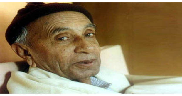 GM Syed's 114th Birth Anniversary Being Observed