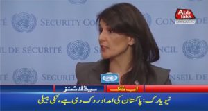 US Withholds $255 mln In Aid to Pakistan: Haley