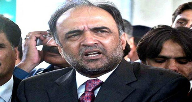 Zardari To Join PAT's Nationwide Protest: Kaira