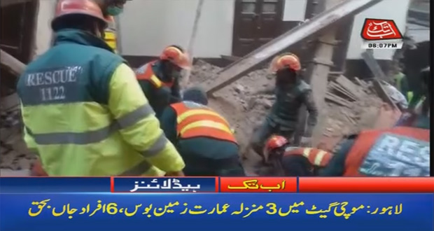 Six Killed as Three-story House Collapsed in Lahore