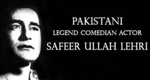 Birth Anniversary of Lehri Being Observed Today