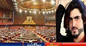 Naqeebullah Case: Speaker NA Seeks Report in a Week