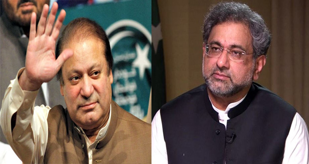 PM Abbasi, NS, Others Hail SC, PHC Extension to FATA