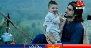 Naqeebullah Killing Probe: CTD AIG Contacts IG KP