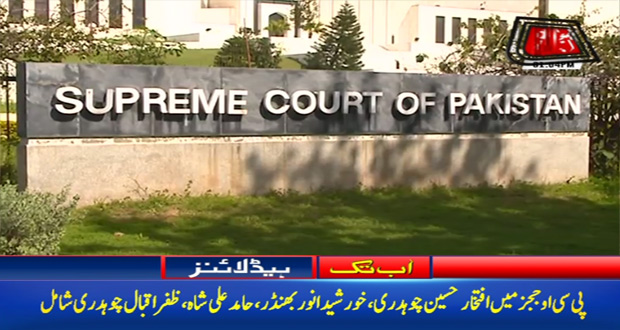 SC Ends Contempt Proceedings Against PCO Judges