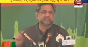 PM Abbasi Distributes PM Health Cards in Bhakkar