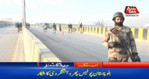 Two Police Personnel Martyred in Quetta