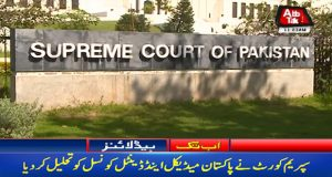 SC Dissolves Pakistan Medical And Dental Council