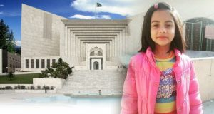 SC To Hear Zainab Murder Case, Examine JIT Report Today