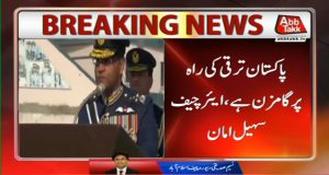 AIR Chief Warns Enemies To Avoid Coward Acts