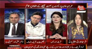 Tonight With Fereeha Ep 727 – 18 January 2018