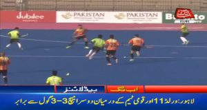 2nd Hockey Match Between World XI, Pakistan Draws With 3-3