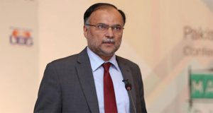 Government Believes In Transparency: Ahsan
