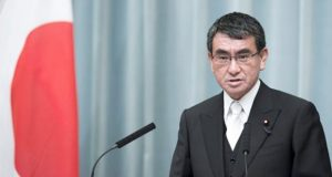 Japanese FM in Islamabad To Discuss Regional, Int'l Issues