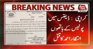 SSP ACLC Removed from Post Following Intezar's Killing