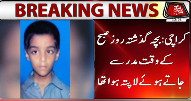 Child Arrived to Home After Missing Karachi