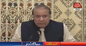 Former PM Nawaz Presides High Level Party Huddle in Jati Umra