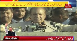People Rejected PML N Opponents in Politics: Nawaz