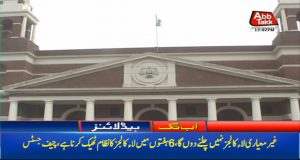CJP Bars Universities To Grant Affiliation To New Law Colleges