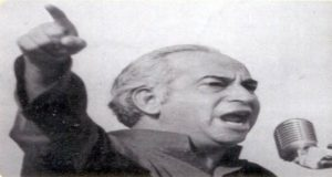 90th Birth Anniversary of ZA Bhutto Being Celebrated Today