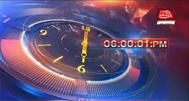 AbbTakk Headlines – 06 PM – 13 February 2018