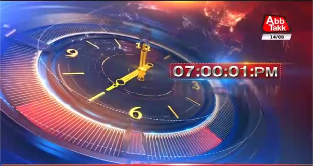 AbbTakk Headlines – 07 PM – 13 February 2018