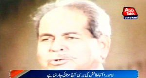 Veteran Actor Talish's Death Anniversary Observed Today