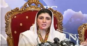 PML-N Offered Ticket in Exchange Libel Military: Gulalai