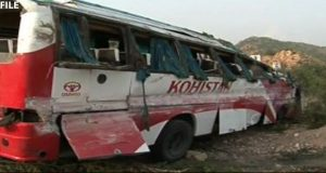 Three killed in Islamabad Bus Accident