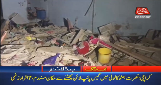 Seven Wounded As Gas Pipeline Explodes in Karachi
