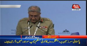 Attacks Being Carried Out From Afghanistan on Pakistan: COAS