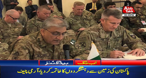 Pakistan Has Eliminated All Sanctuaries of Terrorists: COAS