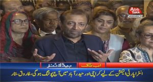 MQM-P PIB Faction Intra-Party Polls To Begin 1:00 PM Today