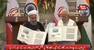 India to Get Operational Control of Iran's Chabahar Port