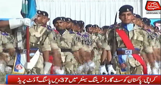 37th Passing-Out Parade Held at Coast Guard Training Center