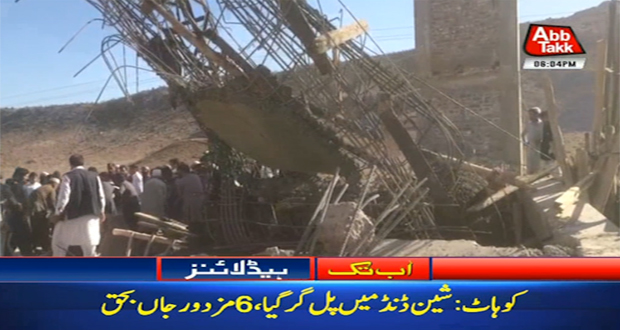 Six Labourers Killed As Bridge Collapses in Kohat