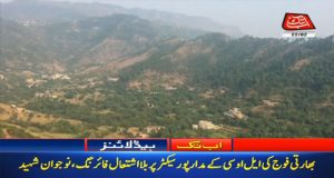 Youth Killed In Indian Firing At LoC
