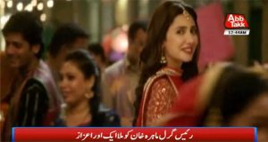 Mahira Khan's 'Verna' to Screen at UK Asian Film Festival