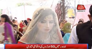 Collective Marriages of 50 Couples in Lahore