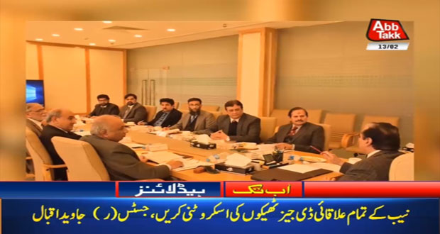 NAB Directs Govt Entities To Submit Details of Contracts