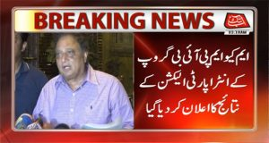 MQM-P Intra-Party Polls: Farooq Sattar Elected Party Chief